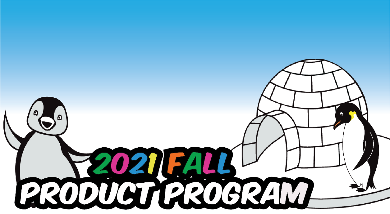 2017 Fall product Banner